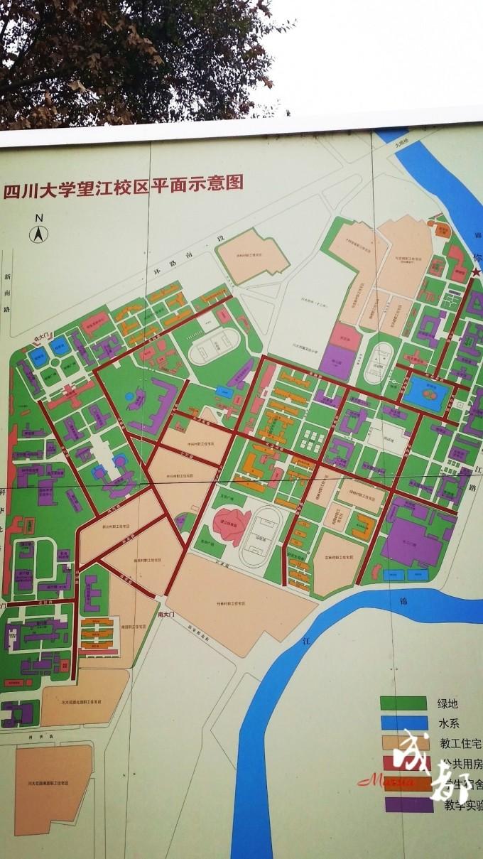 成都大学手绘地图
