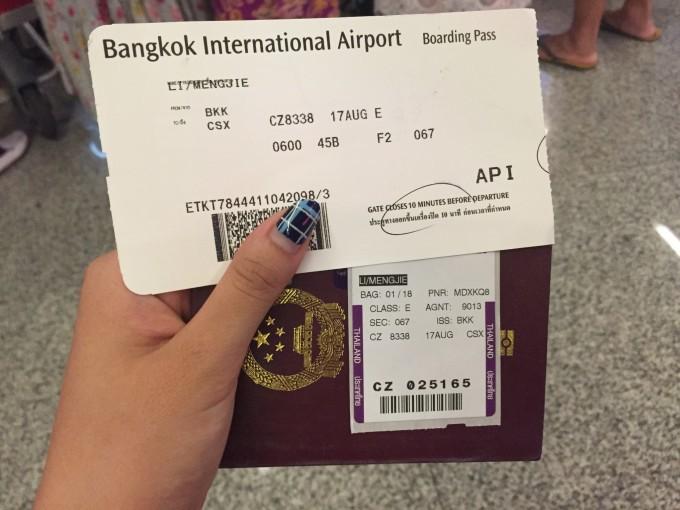 托运行李重,本身不带);我们购买的泰国狮航往返曼谷