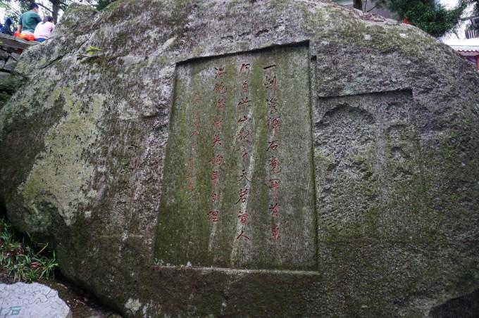 衡山风景图片大全