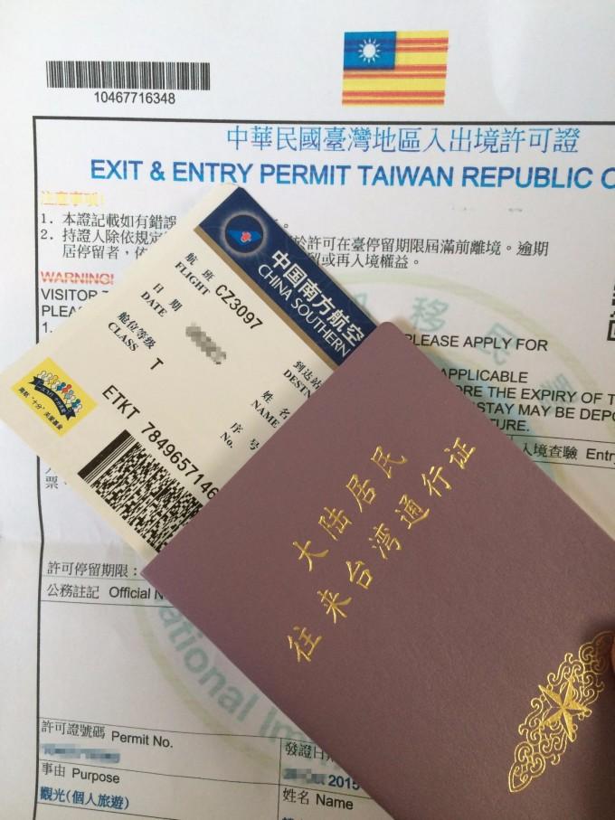 二,银行卡卡:  华夏银行借记卡:这个卡在国外取钱每天首笔免手续费